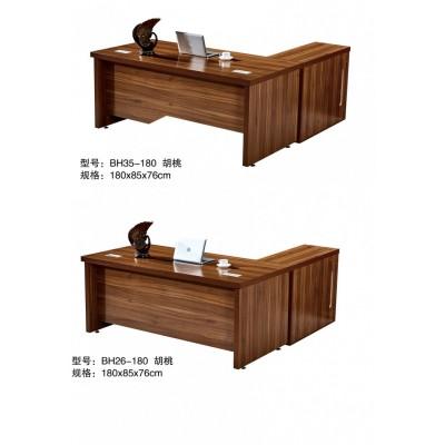 时尚办公家具办公桌老板桌简约现代新款大气大班台总裁桌主管桌椅