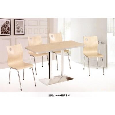 肯德基桌椅快餐店小吃店饭店食堂分体餐桌实木餐桌椅君发家具