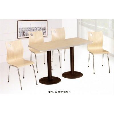快餐桌椅组合家用食堂饭店奶茶店餐桌经济型小吃店君发家具