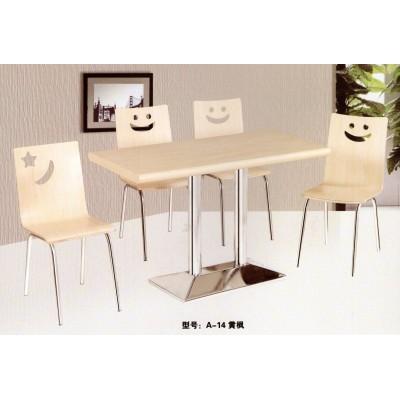 快餐店桌椅组合套装桌椅肯德基快餐桌连体桌快餐弯板桌椅君发家具