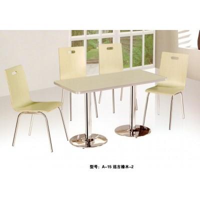 奶茶店桌椅茶桌休闲区经济型组合休闲吧家用西餐厅甜品店君发家具
