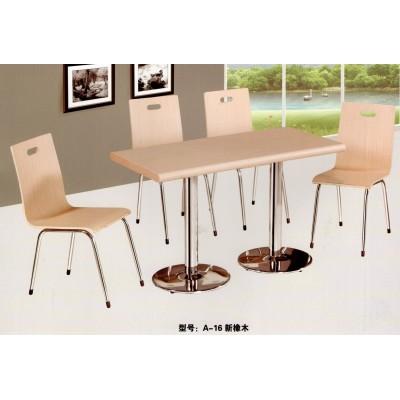 组合小吃酒饭冷饮奶茶店简约组装快餐厅桌椅子君发家具