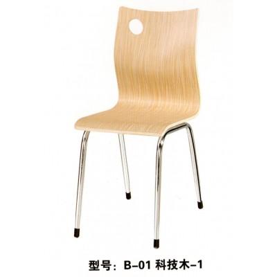 快餐桌椅组合小吃饭店曲木椅君发家具