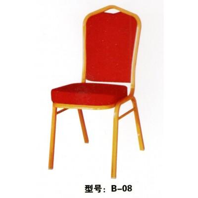 酒店桌椅将军椅餐厅椅婚庆活动宴会椅君发家具