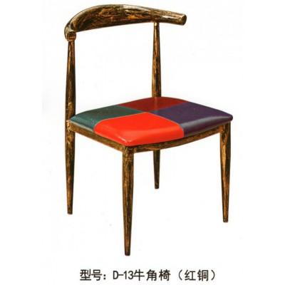 甜品奶茶店桌椅火锅店快餐桌椅铁艺牛角椅子饭店桌椅君发家具