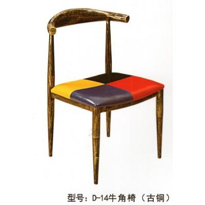 椅子凳子时尚创意牛角餐椅接待休闲现代饭店家用牛角椅君发家具