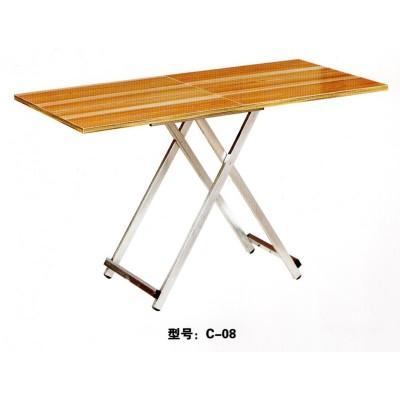 长方形摆摊电脑时尚折叠桌简易桌子便携式餐桌君发家具
