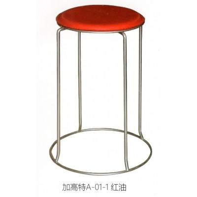 家用凳子时尚彩色小圆凳餐凳坐凳板凳钢筋会客椅子鑫宝登业