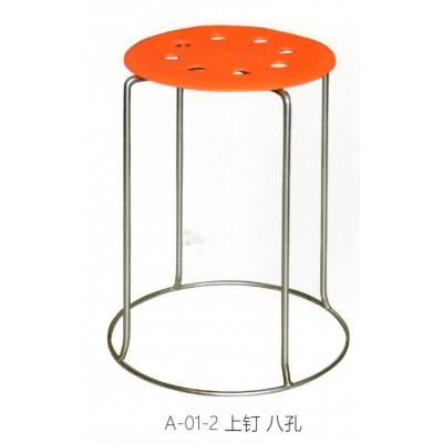 圆凳八孔凳休闲塑料凳子椅子换鞋凳钢筋凳折叠凳子板凳鑫宝登业