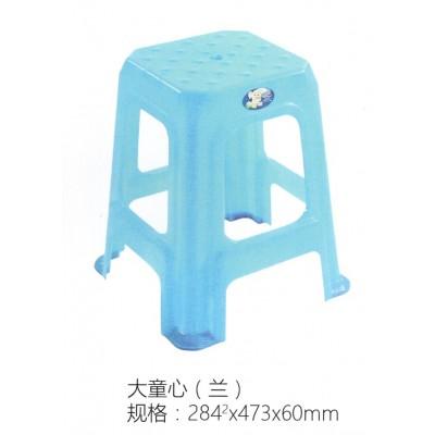 加厚凳子塑料凳子椅子休闲方凳高凳蓝色凳子餐凳鑫宝登业