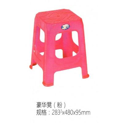 凳子塑料凳子加厚家用休闲椅餐桌凳子浴室凳鑫宝登业