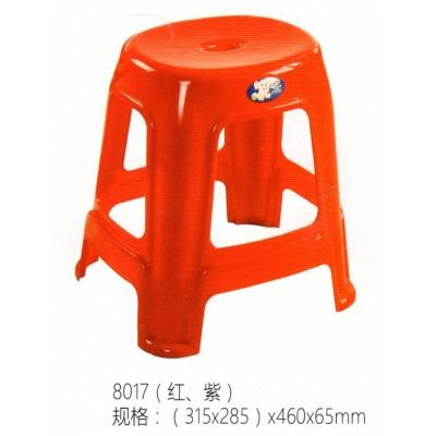 凳子成人家用加厚餐厅餐桌椅子塑料高凳简约成人板凳塑胶鑫宝登业