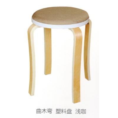 实木凳子圆凳曲木凳子木头凳子时尚创意板凳餐桌凳子套凳鑫宝登业