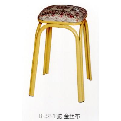 加厚餐凳印花皮革圆角防撞凳子创意餐椅简约铁脚圆凳鑫宝登业