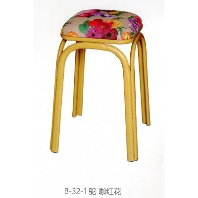 高凳餐桌凳时尚创意圆凳子凳子椅子塑料板凳简易圆凳鑫宝登业