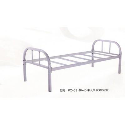 欧式现代时尚环保简约铁艺床铁架钢架单人成人儿童卧室床鹏程床业
