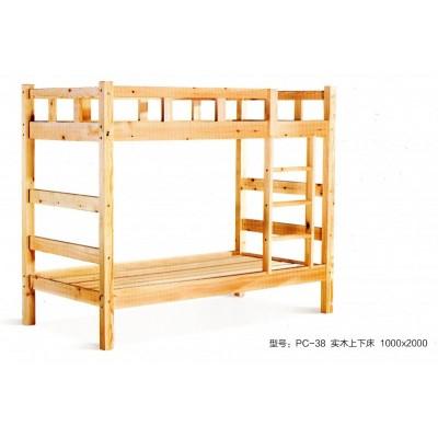 儿童床上下床高低床双层床母子床子母床实木床成人床铺鹏程床业