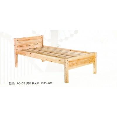 环保柏木单人双人床 简易出租房实木床 清漆柏木架子床鹏程床业