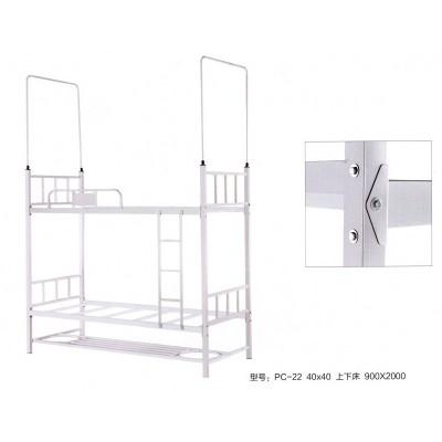 上下床双层床 成人 铁的 高低床经济型学生上下铺床鹏程床业