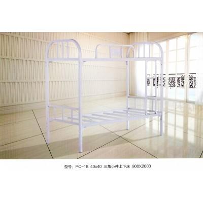 上下铺床双层床学生床上下床热卖双人铁艺床高低床母子床鹏程床业