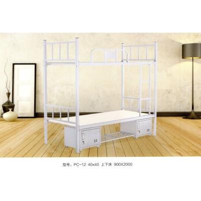 宿舍床单位员工单人床上下铺成人简易上下床高低床铁床鹏程床业