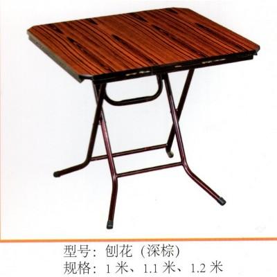 折叠方圆桌子餐桌饭桌麻将桌实木便携折叠大圆桌台家用新鹏家具