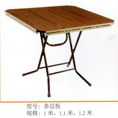 折叠方桌子简易折叠餐桌麻将桌折叠饭桌实木方桌方桌家用新鹏家具