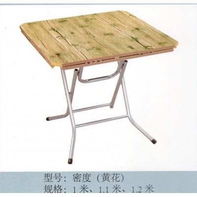 正方形折叠餐桌小户型家用吃饭桌子麻将桌家用方桌新鹏家具
