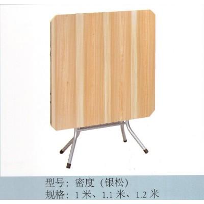 简易小户型折叠桌四方桌家用饭桌宿舍餐桌子户外摆摊桌新鹏家具