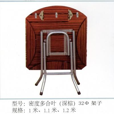 简易折叠餐桌椅组合老式吃饭靠边站桌子家用可变形大圆桌新鹏家具
