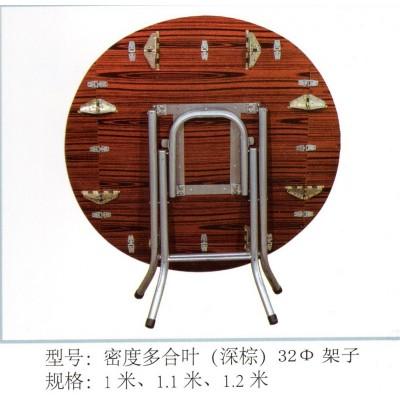 简易便携折叠桌餐桌家用正方形靠墙伸缩圆桌小户型新鹏家具
