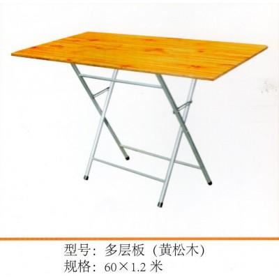 折叠桌家用折叠桌子便携书桌摆摊折叠桌户外折叠餐桌简易新鹏家具