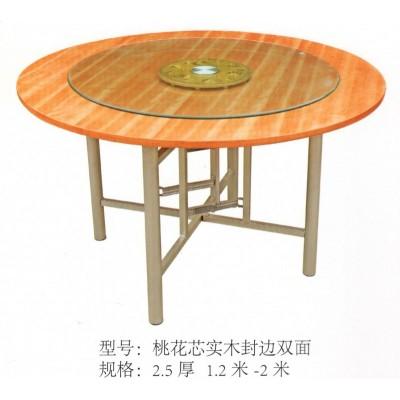 大圆桌饭店圆桌杉木大圆桌面折叠实木酒店大圆桌餐桌组合新鹏家具