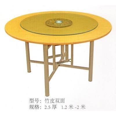 圆桌子园桌面饭店圆餐桌台面板家用圆形餐桌可折叠大圆桌新鹏家具
