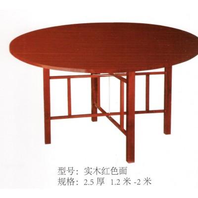 大圆桌 宴会桌椅 饭店桌椅 餐桌椅折叠大圆桌快餐桌椅新鹏家具