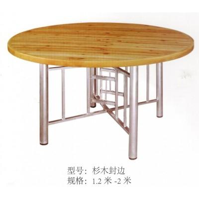 可折叠吃饭大圆桌实木圆桌子餐桌家用杉木圆台面餐厅饭桌新鹏家具
