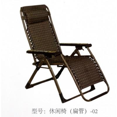 折叠椅躺椅办公室午睡椅老人椅户外藤椅子休闲新鹏家具