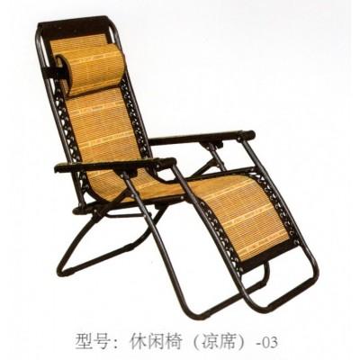 折叠藤椅躺椅午睡床办公室休闲靠椅夏天家用便携新鹏家具