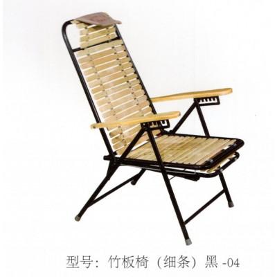 可调节竹凉椅折叠竹椅躺椅睡椅阳台午睡靠背椅办公椅新鹏家具