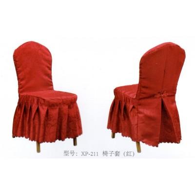 酒店椅套饭店连体椅套酒店椅子套宴会婚庆椅套餐厅凳子套新鹏家具