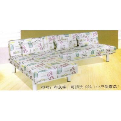 美式复古单双人布艺沙发两人三人办公室服装店咖啡厅沙发华阳家具