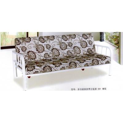 多功能小户型客厅沙发床可折叠双人三人网红小沙发全布艺华阳家具