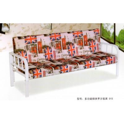 小户型沙发床推拉可折叠客厅双人坐卧两用代多功能简易华阳家具