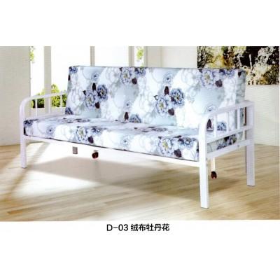 布艺铁架多功能折叠沙发床垫拆洗客厅卧室午休大凯家具