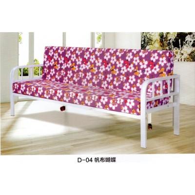 沙发床 可折叠沙发 沙发床 铁架沙发床 布艺沙发床大凯家具