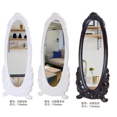 欧式穿衣镜全身落地奢华客厅雕花家用法韩式公主烤漆实木落地镜子