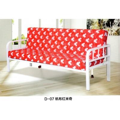 小户型时尚折叠沙发床 多色布艺沙发床 单人家居沙发大凯家具