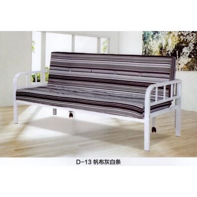 简易可折叠多功能沙发小户型两用午休布艺沙发床大凯家具