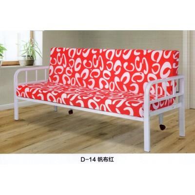 两用折叠沙发床简易小户型沙发单人双人三人懒人沙发床大凯家具