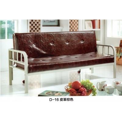北欧日式复古小户型组合沙发单人双人三人咖啡厅皮艺沙发大凯家具